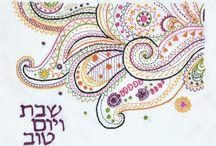OF Bat Mitzvah Challah Covers