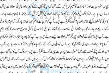Monthly Horoscope in Urdu / See Here you monthly horoscope in urdu and update post here.