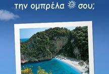Hellenic duty free