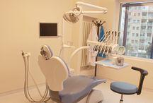 Ağız, Çene Ve Diş Sağlığı Ünitemiz