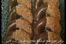 Gâteau l'Aïd