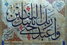 Inspiring calligraphy
