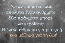 true greek