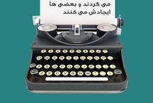 Iranian Chat / #Iranian #Chat