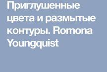 Романа Янгквист