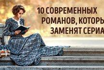 Книги для чтения / Взрослое и детское
