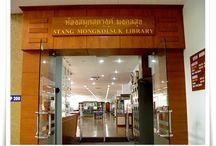 Stang Mongkolsuk Library / รวบรวมภาพบรรยากาศโดยรอบของ ห้องสมุดสตางค์ มงคลสุข