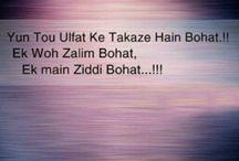 urdu shayeri