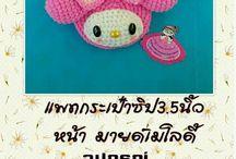 Hair Accessories Crochet