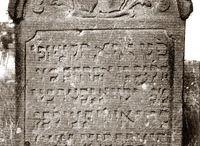 cimetière juif Jewish Headstones