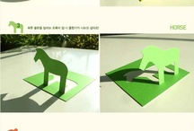 3D paper card engineering
