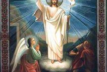 Пасха и Воскресение Христово