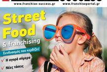 Τεύχος 62 του FRANCHISE SUCCESS