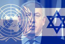 Ισραηλ