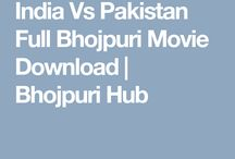 INDIA VS PAKISTAN FULL BHOJPURI MOVIE DOWNLOAD IN HD