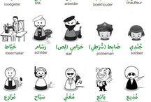Arapça Meslekler