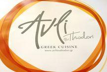 Dish with Trish videos (Greek food)