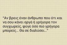 true stories :*