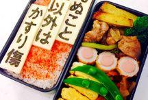 お弁当-Obentou