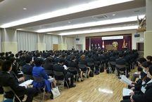 行事 / 呉竹医療専門学校で開催された行事を紹介します。