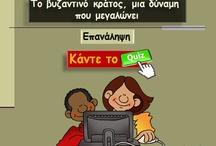 byzantioum