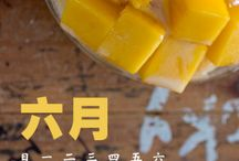 Desktop Wallpaper Calendars / Chinese Desktop Wallpaper Calendars