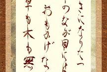 Karuta - Hyakunin Isshu
