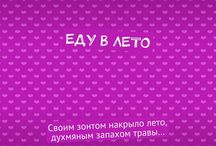 ЭЛЕКТРОННЫЕ КНИГИ АДИЛИИ МОККУЛИ / ЧИТАЙТЕ, ПОКУПАЙТЕ ЭЛЕКТРОННЫЕ КНИГИ НА  ridero.ru