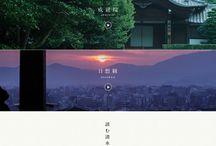design_web