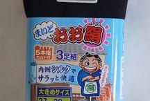 Japanese Socks / Japanese Socks