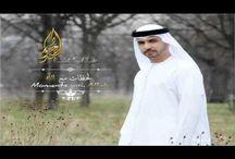 Anasheed