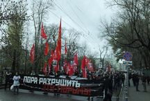 27102013 / Марш за освобождение политзаключённых 27 октября 2013 года. Москва http://october-bolsh.biz.ht/