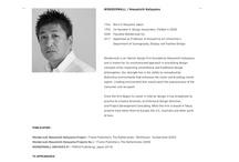 { Designers' Profile }