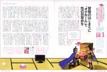 illustration_雑誌の挿絵