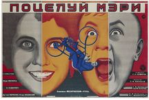 Classic Posters / Classic posters from Russian and Soviet films