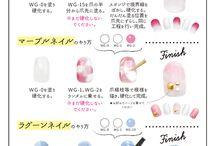 Nails tricks