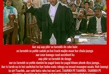 Famous Filmi Dialogue