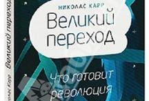 Книги - Компьютеры интернет