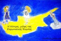 "Teachers4Europe / Εκπαιδευτικής δράσης ""Teachers 4 Europe"" http://emathisi.weebly.com/teachers4europe.html"