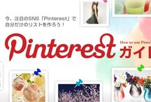 Pinterest+ Other Social Networks / by ESP Media