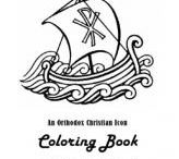 Coloring books, pages