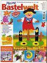 Ősz magazinok
