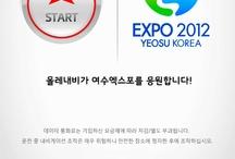 Olleh navi / this is best navigation App in Korea