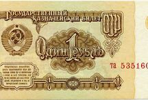 Soviet Currency and Other Treasures / Money! It's a gas.