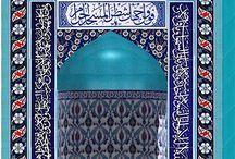 Kütahya cami çinisi çini mihrap modelleri mescit mihraplari dekorasyon tasarimlari / Kütahya ve iznik çinileri özel turk hamamı tasarimlar çini desenli porselen altigen karo dekorasyon modelleri çini motifleri cami mescit otel dekorasyon fikirleri interrior hexagon tiles decoration masjid design turkish bath tiles oriental tile ottoman design arabic maroc geometrik geometric