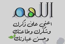 ❤نحبك يا ابا القاسم ﷺ يا حبب الله❤️