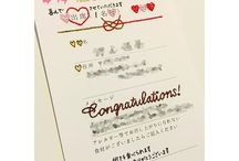 wedding 招待状