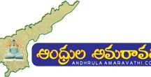 Andhra News / andhra news, telugu news papers, online news , state news, breaking news, international news, political news, sports news , cinema news, technology news , Astrology, andhra capital news, telugu news websites, latest news telugu, telugu news online, current affairs