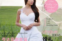 Young Asia magazine