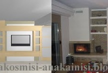 design / by Errikos Artdesign